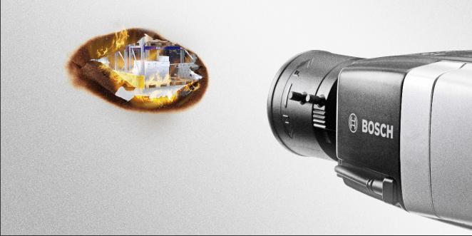 AVIOTEC IP starlight 8000 της Bosch για ανίχνευση πυρκαγιάς μέσω βίντεο