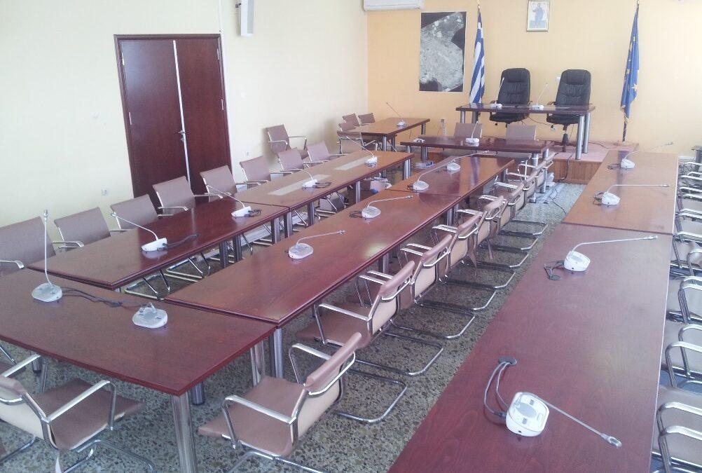 Αίθουσα Συνεδριάσεων Δήμου Ασπροπύργου