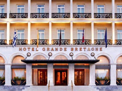 Ξενοδοχείο GRANDE BRETAGNΕ