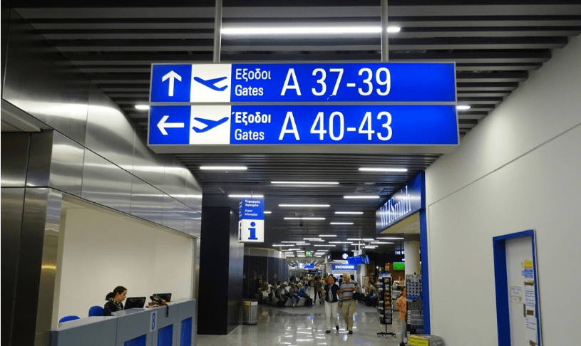 Διεθνές Αεροδρόμιο Αθηνών: Αναδιαμόρφωση κτηρίου STB