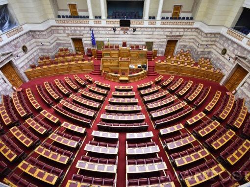 Βουλή των Ελλήνων: DCN Next Generation – Αίθουσα Ολομέλειας